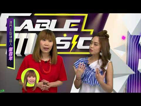 cable music 有線音樂  第十三集 楊淑芬 ...