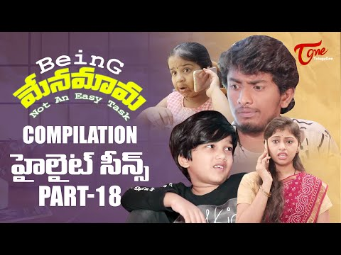 Best of Being Menamama | Telugu Comedy Web Series | Highlight Scenes Vol #18 | Ram Patas | TeluguOne