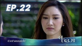 Nonton                                                        Lying Heart Ep 22                      7                       2560 Film Subtitle Indonesia Streaming Movie Download