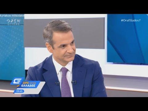 Κ. Μητσοτάκης: Πρόσκληση ενότητας σε όλους τους πολίτες-Πολιτική σκευωρία η Novartis