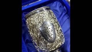 Серебряный стакан «Грация»