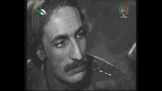 Douleur (1975) de Mohamed Foudil Hazourli | Ciné-Thématique