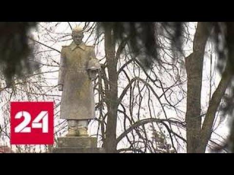 Новый закон позволит Польше снести советские памятники - Россия 24