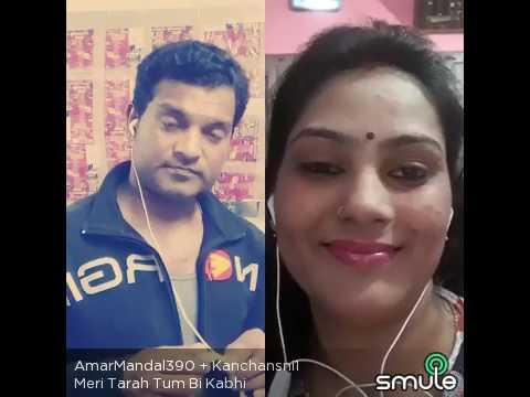 Video Meri tarah tum kabhi pyar  karake by amar +kanchan download in MP3, 3GP, MP4, WEBM, AVI, FLV January 2017