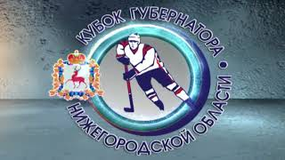 Nizhny Novgorod Region Governor's Cup, Dynamo M 3 Torpedo 4 SO, 10 August 2018