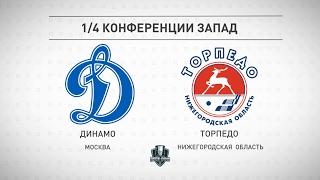 «Динамо» Мск – «Торпедо». Статистическое превью
