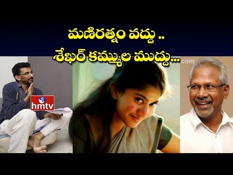 Why 'Premam' Fame Sai Pallavi Chooses Sekhar Kammula and Rejects Mani Ratnam and Ajith??