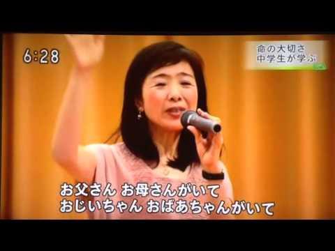 岩崎順子  近畿大学附属和歌山中学校  講演