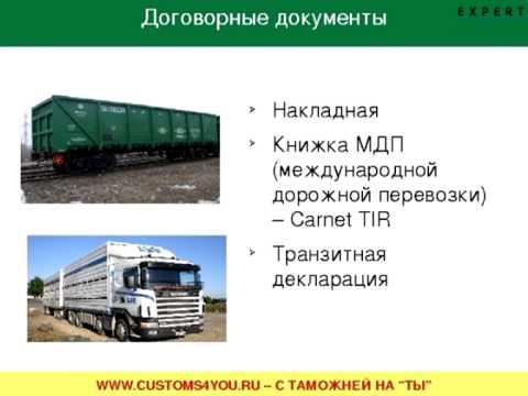 слышен шум международные перевозки грузов калькулятор русских поэтов