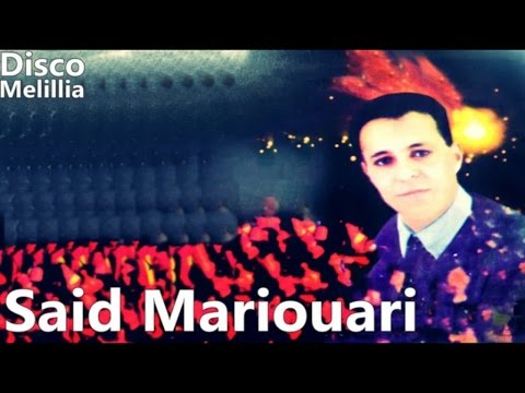 Said Mariouari - Mouray - Official Video (видео)