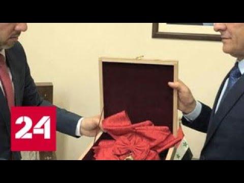 Асад вернул Франции орден Почетного легиона - Россия 24