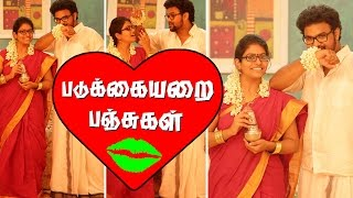 Video Wedding Night Special | Badava Gopi | Interval TV MP3, 3GP, MP4, WEBM, AVI, FLV Maret 2018