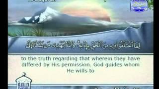 الجزء 2  الربع 5:الشيخ فارس عباد