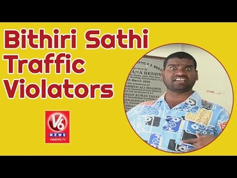 Bithiri Sathi On Traffic Violators | Funny Conversation With Savitri