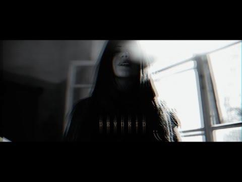 DEADKID – ТАМ ГДЕ НАС NЕТ (2016)
