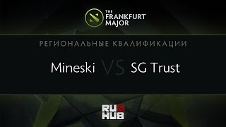 Mineski vs Signature, game 1