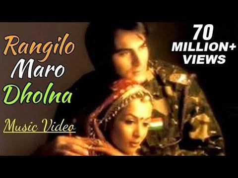 Video Rangilo Maro Dholna - Arbaaz Khan, Malaika Arora - Music Video - Pyar Ke Geet download in MP3, 3GP, MP4, WEBM, AVI, FLV January 2017