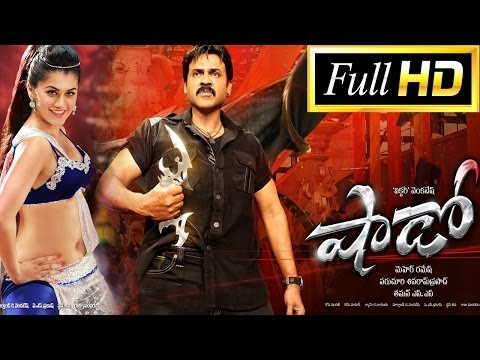 Shadow full telugu hd movie