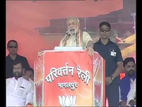 PM Shri Narendra Modi speech at Parivartan Rally in Bhagalpur, Bihar: 01.09.2015