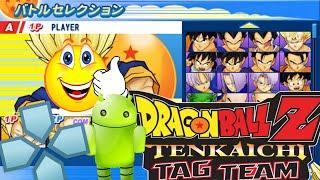 dragón ball z budokai tenkaichi tag team nueva configuración yo lo probé en mi teléfono y esta muy fluido bueno espero que les sirva y ADIOS. :)Mi canal para que pasen por el:https://www.youtube.com/channel/UCmTzLlATXxuMOPcbudyGeXgOtros videos:mejor partner para ganar dinero muy facil en youtobe:https://www.youtube.com/watch?v=LNjpb58fHYUdescarga descargar five nights at freddy's para android gratis:https://www.youtube.com/watch?v=b2RlZseg2LQCosas que no sabias de minecraft modo historia *story mode* :https://www.youtube.com/watch?v=wdRBd_CzJw8muchos mas en mi canal