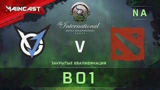 VGJ.Storm vs Team Baidu, The International 2018, Закрытые квалификации | Северная Америка