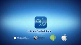 Arab Idol - مسابقة الغرفة الزرقاء