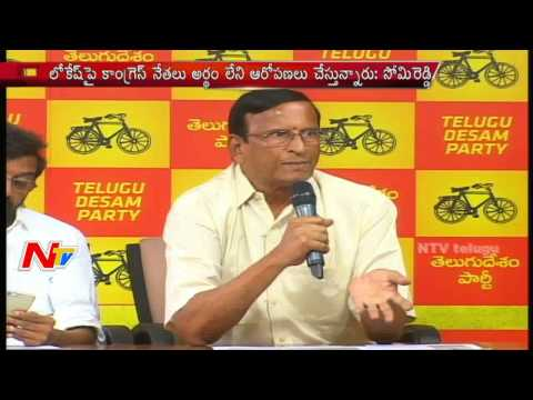 Funny Gali Muddu Krishnama Naidu Funny Satires on Congress Leaders