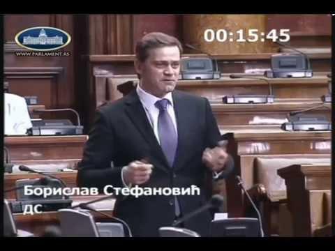 Борислав Стефановић у Скупштини о Предлогу закона о изменама и допунама Закона о хипотеци
