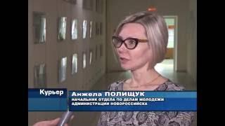 «Первоапрельский фестиваль КВН», 1.04.16, Новороссийск