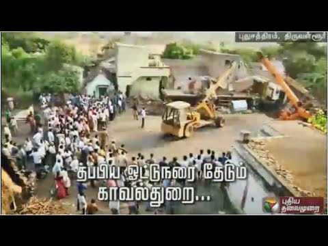 Full-report-Five-dead-as-container-lorry-rams-houses-in-Thiruvallur