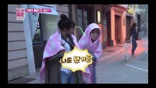 Red Velvet Seulgi & Wendy Fight Moments | WenSeul ⚔️