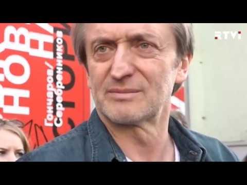 Международные новости RТVi с Валерием Кипеловым — 23 мая 2017 года - DomaVideo.Ru