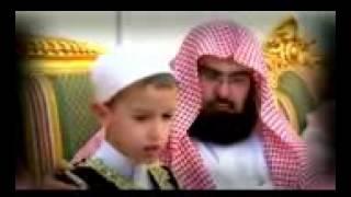 Download Lagu Sheikh Abdurahman al sudais with the son read AL FATIHAH Mp3