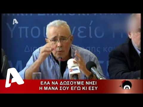 Ελληνοφρένεια τιβί 19-12-2016