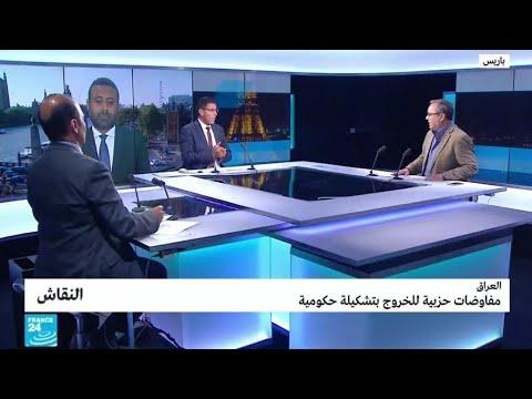 العرب اليوم - مفاوضات حزبية للخروج بتشكيلة حكومية
