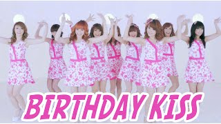 Video Cherrybelle - Birthday Kiss MP3, 3GP, MP4, WEBM, AVI, FLV Oktober 2018
