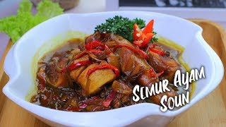 Video SEMUR AYAM SOUN MP3, 3GP, MP4, WEBM, AVI, FLV Mei 2019