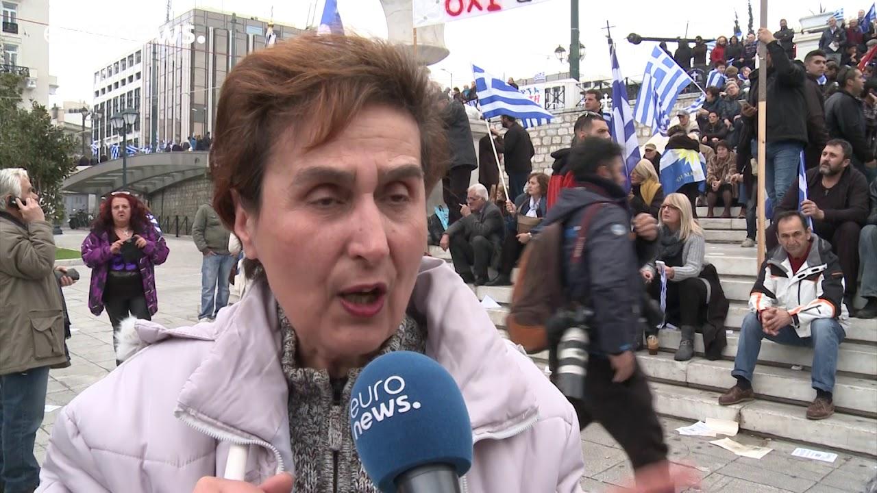 Διαδηλωτές από όλη την Ελλάδα στο συλλαλητήριο