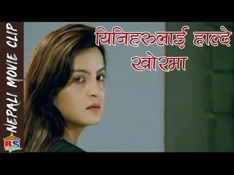 (यिनिहरुलाई हाल्दे खोरमा    Nepali Movie Clip    Bazaar - Duration: 6 minutes, 34 seconds.)