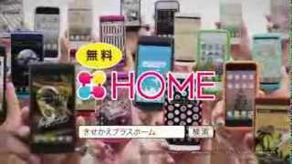 [+]HOME-Plus Home Launcher- YouTube video