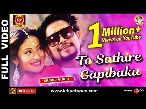 Video TO SATHIRE GAPIBAKU   Video Song   Lubun-Tubun   Lubun & Ankita download in MP3, 3GP, MP4, WEBM, AVI, FLV January 2017