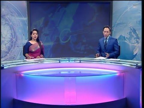 07 Pm News || সন্ধ্যা ০৭ টার সংবাদ || 13 February 2020 || ETV News
