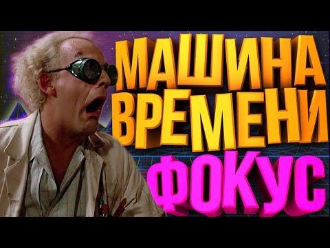 ЭТОТ ФОКУС ВЫ БУДЕТЕ ПОКАЗЫВАТЬ ВСЕМ И ВСЕГДА - DomaVideo.Ru