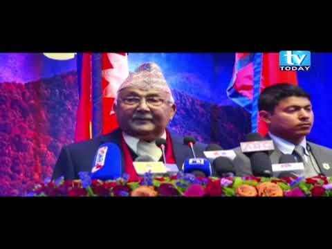 (प्रधानमन्त्री रोजगार कार्यक्रम शुरु, कसरी पाईन्छ रोजगारी ? - Duration: 2 minutes, 49 seconds.)