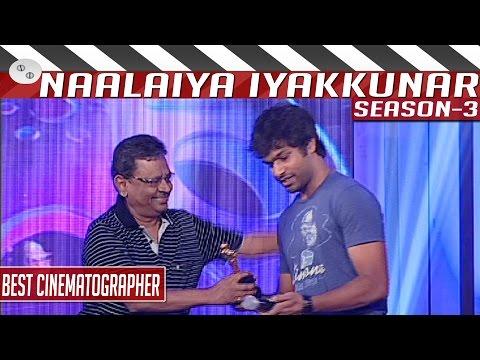 Best-Cinematographer-Srinikethan-Naalaiya-Iyakkunar-3-Grand-Finale