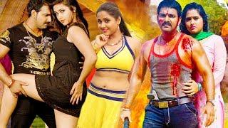Video पवन सिंह काजल राघवानी अंजना सिंह Full Bhojpuri Movie 2018 TERE JAISA YAAR KAHAN MP3, 3GP, MP4, WEBM, AVI, FLV Juli 2018