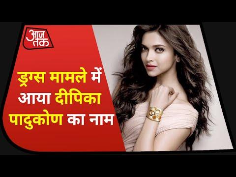 Breaking News: Drugs मामले में विस्फोटक खुलासा, Deepika Padukone का नाम आया सामने
