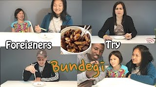 We're backing with another video, but this time we're trying out a Korean dish that I've avoided for years!  If you don't know what bundegi is, you're about to find out.Don't forget to like, subscribe and share the video!  Also, if you've ever had bundegi, how was your experience?!  Let me know below!Make sure y'all follow and say what's up on:Instagram- MikwondoTwitter- MikwondoFacebook- MiKole