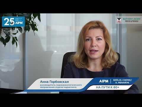 ANNA GORBOVSKAYA (BERLIN-CHEMIE/A.MENARINI)