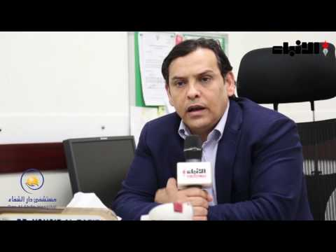 د.يوسف الرويسان رئيس الهيئة الطبية وقسم العيون بمستشفى دار الشفاء